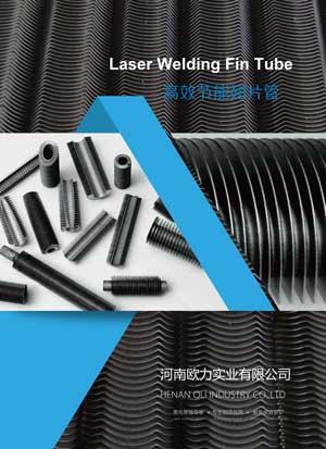 finned tube manufacturer